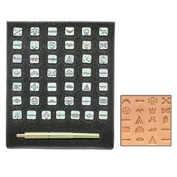 Native American Symbol Stamp Set
